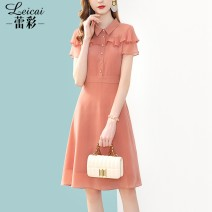Dress Summer 2020 Pink S M L XL XXL XXXL Middle-skirt singleton  Short sleeve commute Polo collar middle-waisted zipper A-line skirt 35-39 years old Lei CAI Ol style Three dimensional decorative button zipper with pleated stitching L20X32674 More than 95% silk Mulberry silk 100%