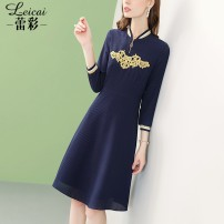 Dress Spring 2021 dark blue S M L XL XXL XXXL Middle-skirt singleton  Nine point sleeve commute stand collar middle-waisted Solid color zipper A-line skirt routine 35-39 years old Type A Lei CAI Ol style Three dimensional decorative zipper More than 95% polyester fiber Polyester 100%