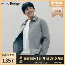 Jacket Mind Bridge Youth fashion Beige turquoise blue army green 165/88A 170/92A 175/96A 180/100A 185/104A routine standard Other leisure autumn MVJP2102 Polyester 100% Long sleeves Wear out Lapel tide youth routine Single breasted No iron treatment Closing sleeve Solid color Spring 2021 cotton