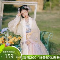 Hanfu 96% and above Spring 2021 1 piece of long back - 1 piece of long shirt on May 30 - 1 piece of vest on May 30 - 1 piece of pleated skirt on May 30 XS S M L XL polyester fiber