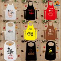 apron Sleeveless apron antifouling Simplicity other Personal washing / cleaning / care Average size Other public yes Solid color