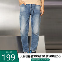 Jeans Youth fashion KILO METERS 28 29 30 31 32 33 34 36 38 Blue blue 1 M2X2006211B1 Ninth pants Cotton 99.1% polyurethane elastic fiber (spandex) 0.9% Summer 2021