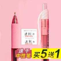 Roller ball pen Pentel / paycom 0.5mm Others Black, red, blue Daily writing Quick drying no Half needle type Plastic Press Oily ink Paitong