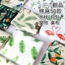 Fabric / fabric / handmade DIY fabric hemp Loose shear piece Plants and flowers printing and dyeing Other hand-made DIY fabrics Countryside
