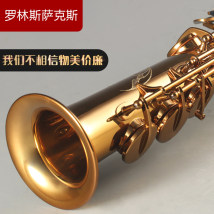Saxophone Common for children, adults and the elderly B (or C) down treble brass Lacquer gold 3001-10000 yuan Roulinsar / Rollins RSS-9902 Professional performance 9901 treble 9902 treble Yes