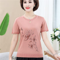 Middle aged and old women's wear Summer 2021 fashion T-shirt easy singleton  Solid color 40-49 years old Socket thin Crew neck routine routine other 31% (inclusive) - 50% (inclusive) Short sleeve