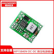 Power module anasweeney