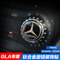 Car interior patches / stickers Shuyu NNT console Metal