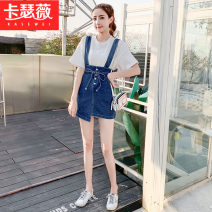 Dress Summer of 2019 blue S M L XL Short skirt Two piece set Short sleeve commute Crew neck High waist Solid color Socket A-line skirt routine straps 18-24 years old Type A Katherine Korean version KSWI3421 51% (inclusive) - 70% (inclusive) Denim cotton Cotton 65% polyester 35%