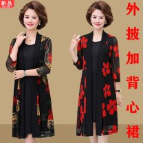 Middle aged and old women's wear Summer 2020 XL [recommended 90-110 Jin], 2XL [110-125 Jin recommended], 3XL [125-135 Jin recommended], 4XL [135-145 Jin recommended], 5XL [145-165 Jin recommended] leisure time Dress easy Two piece set other 50-59 years old Socket thin polyester other