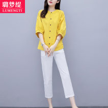 Women's large Summer 2021 S [recommended 80-95 kg] m [recommended 85-100 kg] l [recommended 100-118 kg] XL [recommended 120-133 kg] 2XL [recommended 135-148 kg] 3XL [recommended 150-163 kg] Other oversize styles Two piece set commute easy moderate three quarter sleeve Solid color Korean version other