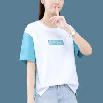 Women's large Summer 2021 Pink blue yellow purple M L XL 2XL T-shirt singleton  commute Straight cylinder Socket Short sleeve Korean version Crew neck routine 6677TX43 First reading 18-24 years old 91% (inclusive) - 95% (inclusive) Cotton 95.8% polyurethane elastic fiber (spandex) 4.2%