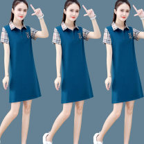 Women's large Summer 2021 Bean paste red black apricot blue M L XL 2XL 3XL Dress singleton  commute Straight cylinder Socket Short sleeve Korean version Medium length 22130LY79 First reading 18-24 years old 51% (inclusive) - 70% (inclusive) Medium length Pure e-commerce (online only)