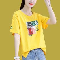 Women's large Summer 2021 Orange white yellow M L XL T-shirt singleton  commute Straight cylinder Socket Short sleeve Korean version Crew neck routine routine 8A037TX45 First reading 18-24 years old 91% (inclusive) - 95% (inclusive) Cotton 93.8% polyurethane elastic fiber (spandex) 6.2%