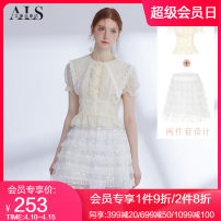 Fashion suit Summer 2020 S M L XL XXL XXXL Yellow white 25-35 years old Alice's Fairy Tales HT011XD Polyester 100%