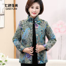 Middle aged and old women's wear Winter of 2019 1, 2, 3, 4, 5, 6 XL XXL XXXL 4XL 5XL ethnic style Cotton easy singleton  Flower and bird pattern 50-59 years old Cardigan thickening stand collar routine routine QSYM199171002 Seven color corn pocket other Other 100% 96% and above Single breasted