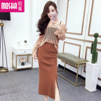 Dress Autumn of 2019 Khaki black Average size Mid length dress Three piece set Long sleeves commute V-neck High waist Solid color Socket One pace skirt routine camisole 18-24 years old Type H Moby shark Korean version Gouhua hollow MS30329# More than 95% brocade polyester fiber Other polyester 95% 5%