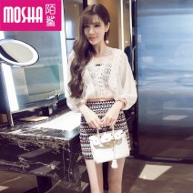 Dress Fall 2017 white S M L XL Short skirt Two piece set three quarter sleeve commute V-neck low-waisted Dot Socket One pace skirt bishop sleeve Others 18-24 years old Type H Moby shark Korean version Cut out stitching lace MS71618# More than 95% Lace polyester fiber Other polyester 95% 5%