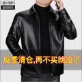 leather clothing Eiko Yankee / Aiku Yake Business gentleman 170/M 175/L 180/XL 185/XXL 190/XXXL routine Imitation leather clothes Home PU PY003 Winter 2020 Pure e-commerce (online only)