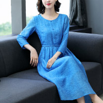 Dress Summer 2021 blue M L XL 2XL 3XL longuette singleton  three quarter sleeve commute Crew neck High waist Solid color Socket A-line skirt routine Others 40-49 years old Type A Bai Meiwei Korean version Lace up button BMW67950306 More than 95% other Other 100% Pure e-commerce (online only)