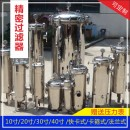 Water purifier Huamo WWSZ (2017) no.0540 01T