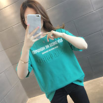 T-shirt Pink White Green S M L XL Summer 2021 Short sleeve Crew neck easy Regular routine commute other 96% and above Korean version classic letter Hold Teddy HB00025HT150675757 printing Other 100% Pure e-commerce (online only)