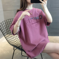 T-shirt Black purple white yellow S M L XL Summer 2021 Short sleeve Crew neck easy Regular routine commute other 96% and above Korean version classic letter Hold Teddy HB16403HT1994275659 Other 100% Pure e-commerce (online only)