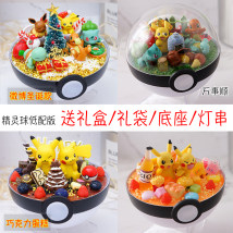 Doll / Ornament / hardware doll goods in stock Confession theme birthday chocolate cake, CABBIE's love ice and snow 6 rainbow 6 sushi Pink Party candy Pikachu beach crystal love fruit colorful hero birthday sitting 520 love warm love dinner WB Christmas fairy story comic Japan PVC static state