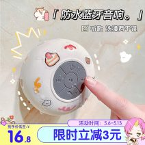 Wireless / Bluetooth speaker Other / other Official standard Bluetooth connectivity  Built in lithium battery silica gel Key 3W