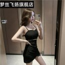 Dress Autumn of 2019 Red and black S M L Short skirt singleton  Sleeveless commute V-neck middle-waisted Solid color Socket One pace skirt routine camisole 18-24 years old Type A Dream silk flying Korean version 2Ysn7Chd More than 95% other Other 100.00%