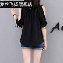 Lace / Chiffon Autumn of 2019 Red and black bean paste XL 2XL 3XL 4XL L 90-110kg Short sleeve commute Socket singleton  easy Regular One word collar Solid color 25-29 years old Dream silk flying 25L25a Bow and lotus leaf cut-out Auricularia tie Korean version 31% (inclusive) - 50% (inclusive)