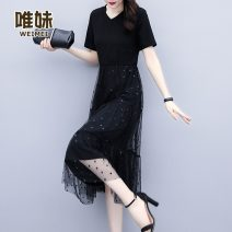 Polo shirt Summer 2021 Short sleeve Wei Mei other routine Z70370416-0629 Medium length black easy L [recommended 100-118 kg] XL [recommended 120-133 kg] 2XL [recommended 135-148 kg] 3XL [recommended 150-163 kg] 4XL [recommended 165-178 kg] 5XL [recommended 180-200 kg] 30% and below Solid color