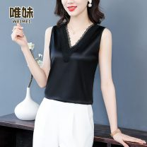 Dress Summer 2021 White [vest with suspender for women] black [vest for women in summer] champagne [vest with suspender for women in summer] M L XL 2XL 3XL 4XL Middle-skirt singleton  Sleeveless commute V-neck Solid color other 25-29 years old Wei Mei Korean version Z30180321 More than 95% other