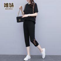 Polo shirt Summer 2021 Short sleeve Wei Mei other Z91030407 routine Black white stripe [suit 2021 new women] black leopard [casual fashion suit women] easy L [100-118 Jin] XL [120-133 Jin] 2XL [135-148 Jin] 3XL [150-163 Jin] 4XL [165-178 Jin recommended] 30% and below