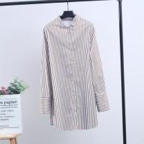 Dress Spring 2020 Brown and white stripes S,M,L Xking / Exxon