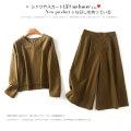 Fashion suit Autumn 2020 Average size Shenjun green b-2-13-4 Lady Boya