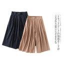 Casual pants Rice bottom c-8-4-1, light coffee c-8-4-1, black c-8-4-1, Tibetan blue bottom c-8-4-1, purple c-8-4-1 M, L Summer 2021 Cropped Trousers Wide leg pants Natural waist Versatile routine Lady Boya