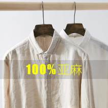 shirt Fashion City Safari 165 / s, 170 / m, 175 / L, 180 / XL, 185 / XXL, collect and purchase, contact customer service for surprise White, flax Thin money square neck Long sleeves easy daily spring youth Basic public Solid color Linen washing Button decoration