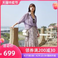 Dress Summer 2021 violet S M L Mid length dress singleton  Sleeveless commute V-neck High waist Broken flowers A-line skirt routine camisole 25-29 years old CU+CH printing CC235067D More than 95% polyester fiber Polyester 97.7% polyurethane elastic fiber (spandex) 2.3%