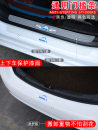 Anti collision adhesive strip / anti scratch strip Zhongsheng Anti collision decorative strip car door 48766548927_ 2509179215907_ four thousand five hundred and forty-five other