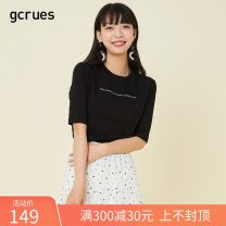 Fashion suit Summer 2020 S M L Seashell white 18-25 years old gcrues G1X13A0101 Cotton 94% polyurethane elastic fiber (spandex) 6% Same model in shopping mall (sold online and offline)