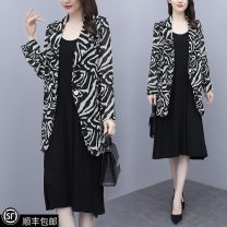 Women's large Spring 2021 Black and white suit L (recommended 100-115 kg), XL (recommended 115-130 kg), 2XL (recommended 130-145 kg), 3XL (recommended 145-160 kg), 4XL (recommended 160-180 kg), 5XL (recommended 180-200 kg) Other oversize styles Two piece set commute easy moderate Socket Long sleeves