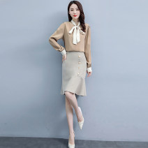 Dress Spring 2021 M L XL 2XL Mid length dress Two piece set Long sleeves commute High waist Solid color Socket A-line skirt routine Others 30-34 years old Type A Corrpril / Cobell Korean version More than 95% polyester fiber Pure e-commerce (online only)