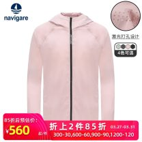 Jacket Navigare / navikel Youth fashion Pink grey green dark grey black XXL XXXL S M L XL routine standard Other leisure spring Polyamide fiber (nylon) 93.9% polyurethane elastic fiber (spandex) 6.1% Long sleeves Wear out Hood Youthful vigor youth short Zipper placket Straight hem No iron treatment