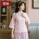 jacket Summer 2020 M L XL 2XL 3XL Mei Kou Cotton 65% flax 35% Pure e-commerce (online only)