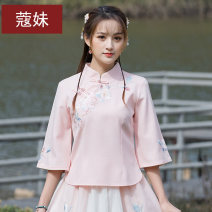 jacket Summer 2020 M L XL XXL 3XL 4XL Only white top only blue top only pink top set (light blue top + 1228 light blue skirt) set (pink top + 1228 pink skirt) set (white top + 1228 light blue skirt) KKM20-04-19789 Mei Kou Cotton 65% flax 35% Pure e-commerce (online only)