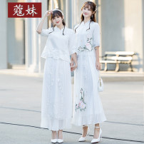 jacket Summer 2021 M L XL XXL XXXL White top white top + 1511 white skirt only kou0220-4 Mei Kou New polyester fiber 95% polyurethane elastic fiber (spandex) 5% Pure e-commerce (online only)