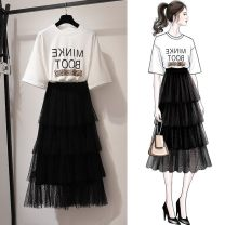 Fashion suit Spring 2020 S M L XL XXL Top + skirt [two piece set] white top [single piece] 18-25 years old Doyen 117# 30% and below cotton Polyester 65% Cotton 30% polyurethane elastic fiber (spandex) 5% Exclusive payment of tmall