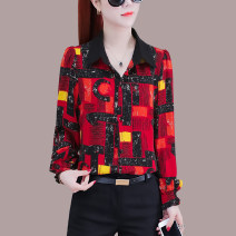 shirt Red black coffee ripple Orange Black ripple S M L XL 2XL 3XL 4XL Spring 2021 polyester fiber 96% and above Long sleeves commute Regular Polo collar Single row multi button shirt sleeve other 35-39 years old Straight cylinder Sophia Korean version L 2157 Button Polyester 100%