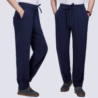 Casual pants Others other White, beige, gray blue, dark blue, beige XL (2.1 to 2.4 feet), XXL (2.5 to 2.7 feet), 3XL (2.8 to 3.0 feet), 4XL (3.1 to 3.3 feet) thin trousers Other leisure Straight cylinder No bullet summer middle age Chinese style 2016 Medium high waist Straight cylinder hemp hemp